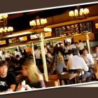Restaurant Viena Olot - 33b3b-establiment-generic.jpg